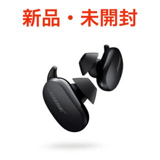 ボーズ(BOSE)のBose QuietComfort Earbuds 完全ワイヤレスイヤホン(ヘッドフォン/イヤフォン)