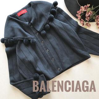 Balenciaga - 美品★BALENCIAGA バレンシアガ ポンポン付き ウール カーディガン