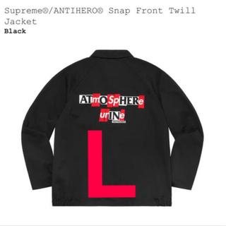 シュプリーム(Supreme)のSupreme ANTIHERO Snap Front Twill Jacket(その他)