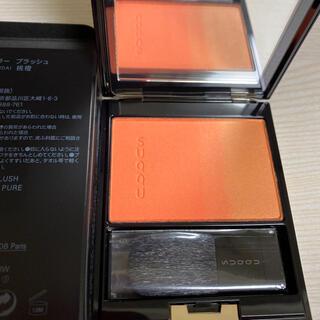 SUQQU - SUQQU スック チーク ピュア カラー ブラッシュ #08 桃橙