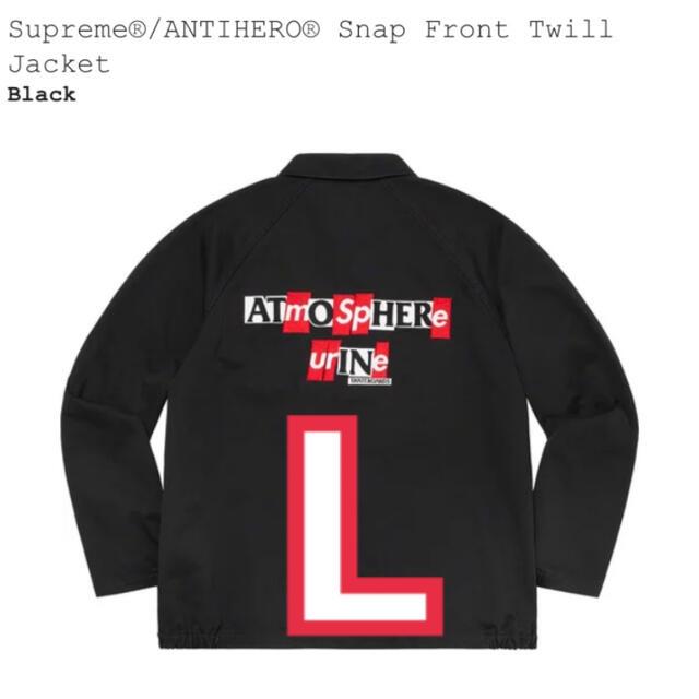 Supreme(シュプリーム)のシュプリーム アンタイヒーロー  メンズのジャケット/アウター(その他)の商品写真