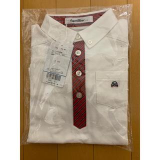 ファミリア(familiar)の新品 ファミリア ポロシャツ 長袖 110 フォーマル(Tシャツ/カットソー)
