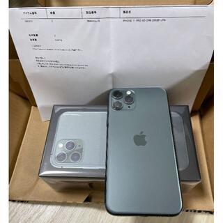 Apple - iPhone 11 pro 256gb アップルストア購入①