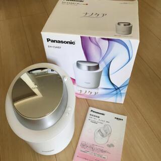 Panasonic - パナソニック スチーマー ナノケア  EH-CSA97