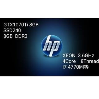 HP - Z420③GTX1070Ti ゲーミングPC 動画編集 レンダリング