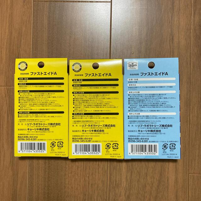 阪神タイガース  ドアラ  絆創膏 スポーツ/アウトドアの野球(応援グッズ)の商品写真