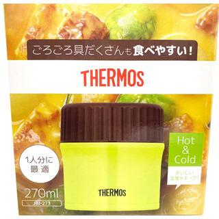 サーモス(THERMOS)のTHERMOS サーモス 真空断熱 スープジャー(弁当用品)