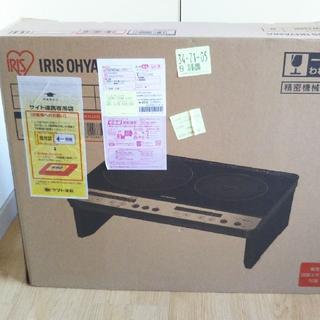 アイリスオーヤマ(アイリスオーヤマ)のアイリスオーヤマ IHコンロ(IHK-W12SP-B)(調理機器)