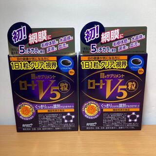 ロートセイヤク(ロート製薬)の目のサプリメント ロートV5粒 30粒 2袋(その他)