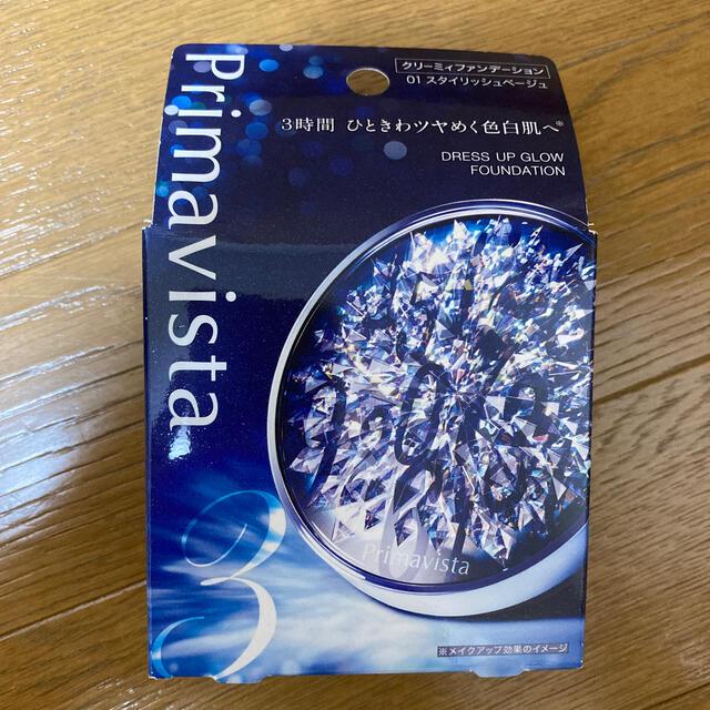Primavista(プリマヴィスタ)のプリマヴィスタ クリーミイファンデーション 01 スタイリッシュベージュ(10g コスメ/美容のベースメイク/化粧品(ファンデーション)の商品写真