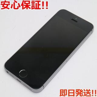アイフォーン(iPhone)の新品同様 SIMフリー iPhoneSE 16GB スペースグレイ (スマートフォン本体)