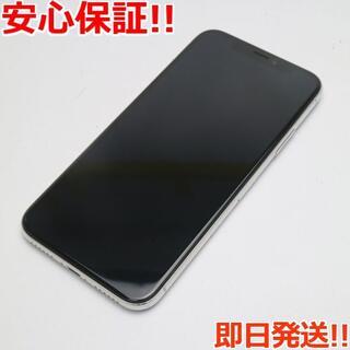 アイフォーン(iPhone)の美品 au iPhoneX 256GB シルバー 白ロム (スマートフォン本体)