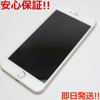 アイフォーン(iPhone)の美品 SIMフリー iPhone6S PLUS 128GB ゴールド (スマートフォン本体)