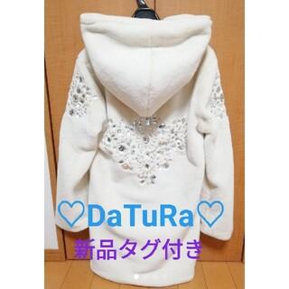 ダチュラ♡即完売超レア♡新品タグ付♡ゆきぽよ着♡ビジューデコぬいぐるみコート♡白