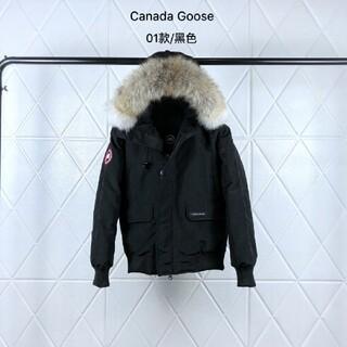 CANADA GOOSE - CANADA GOOSE   カナダグース   シャトーダウンコート