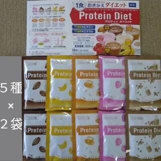 DHC - DHC プロテインダイエット 10袋