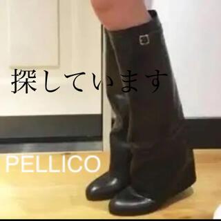 アパルトモンドゥーズィエムクラス(L'Appartement DEUXIEME CLASSE)のPELLICO カバーブーツ(ブーツ)