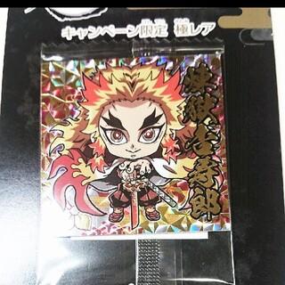 BANDAI - 鬼滅の刃  煉獄杏寿郎  限定極レアシール