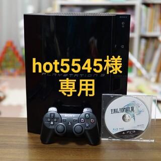 プレイステーション3(PlayStation3)のPlayStation3 本体☆CECHB00☆PS3(家庭用ゲーム機本体)
