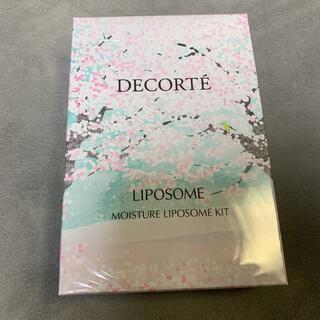 コスメデコルテ(COSME DECORTE)のコスメデコルテ モイスチュア リポソーム さくらキット(美容液)