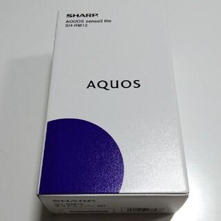 AQUOS sense3 lite SH-RM12