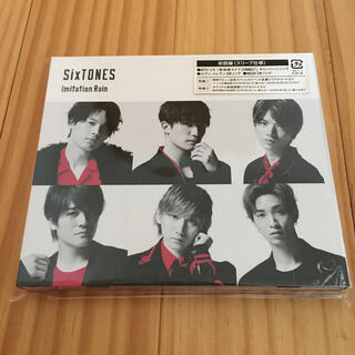 Johnny's - sixTONES Imitation Rain/D.D.(初回盤)CD+DVD