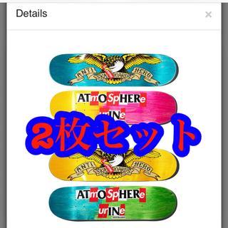 シュプリーム(Supreme)のSupreme ANTIHERO Skateboard 2枚セット(スケートボード)