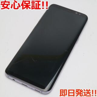 ギャラクシー(Galaxy)の良品中古 SC-02J Galaxy S8 グレイ 白ロム(スマートフォン本体)