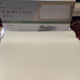ニトリ - ニトリ 枕