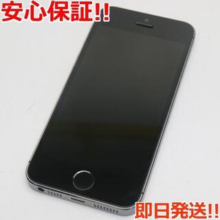 アイフォーン(iPhone)の美品 判定○ iPhone5s 32GB グレー ブラック(スマートフォン本体)