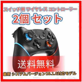 Switch コントローラー スイッチ  ワイヤレス プロコン 日本語説明書付き