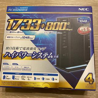 NEC Aterm WG2600HS Wi-Fiルーター IPv6対応