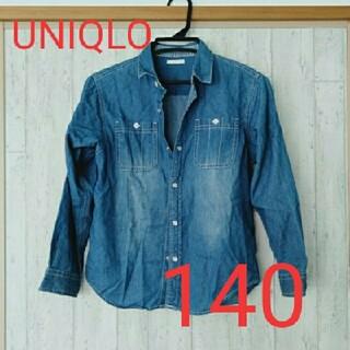 UNIQLO - ユニクロ 140