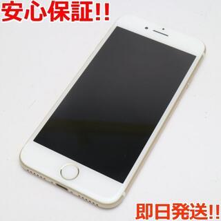 アイフォーン(iPhone)の美品 SOFTBANK iPhone7 128GB ゴールド (スマートフォン本体)