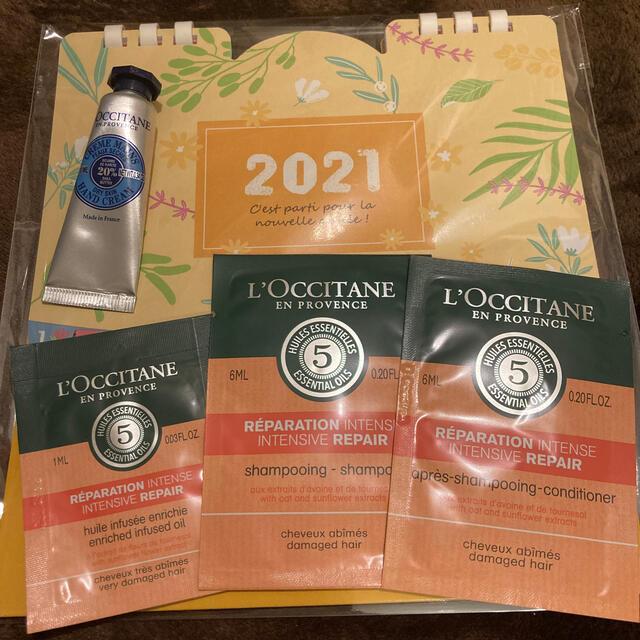 L'OCCITANE(ロクシタン)のロクシタン ヘアケア3品、シアハンド(ミニ)、カレンダー コスメ/美容のキット/セット(サンプル/トライアルキット)の商品写真