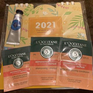 L'OCCITANE - ロクシタン ヘアケア3品、シアハンド(ミニ)、カレンダー