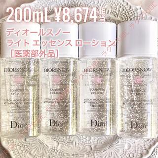Dior - 【現品越え✦4本】ディオールスノー ライトエッセンスローション 薬用化粧水