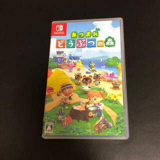 Nintendo Switch - あつまれどうぶつの森 Switch ソフト