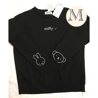 しまむら - ミッフィー しまむら トレーナー 裏起毛 ボリス M miffy ブラック
