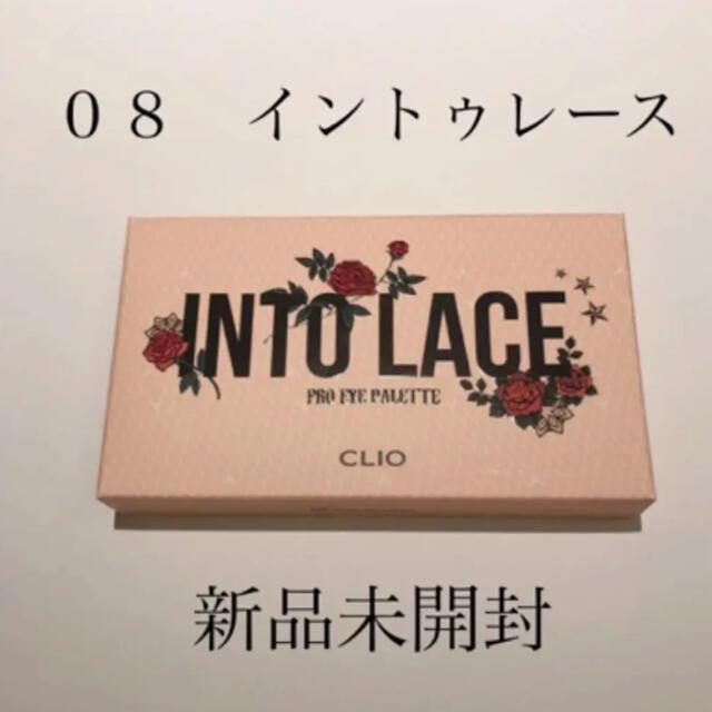 【新品未開封】CLIO クリオ  アイシャドウパレット 08 イントゥレース コスメ/美容のベースメイク/化粧品(アイシャドウ)の商品写真