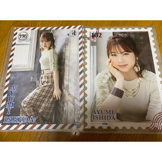 石田亜佑美 寄引 PART4 モーニング娘。'20 AUTUMN ピンポス