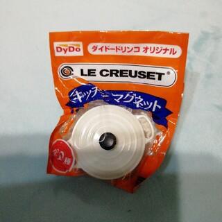 ルクルーゼ(LE CREUSET)のル・クルーゼ マグネット 新品(収納/キッチン雑貨)