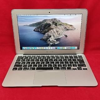 マック(Mac (Apple))のApple MacBook Air Mid 2013 A1465 電池良好 小型(ノートPC)