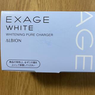 ALBION - アルビオン エクサージュホワイト ホワイトニングピュア チャージャー