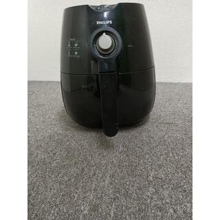 フィリップス(PHILIPS)の◆PHILIPS フィリップス ノンフライヤー HD9220 ブラック(調理機器)