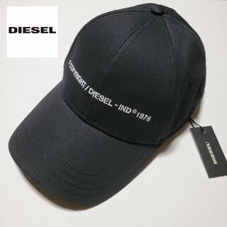 DIESEL - 【新品未使用】DIESEL キャップ