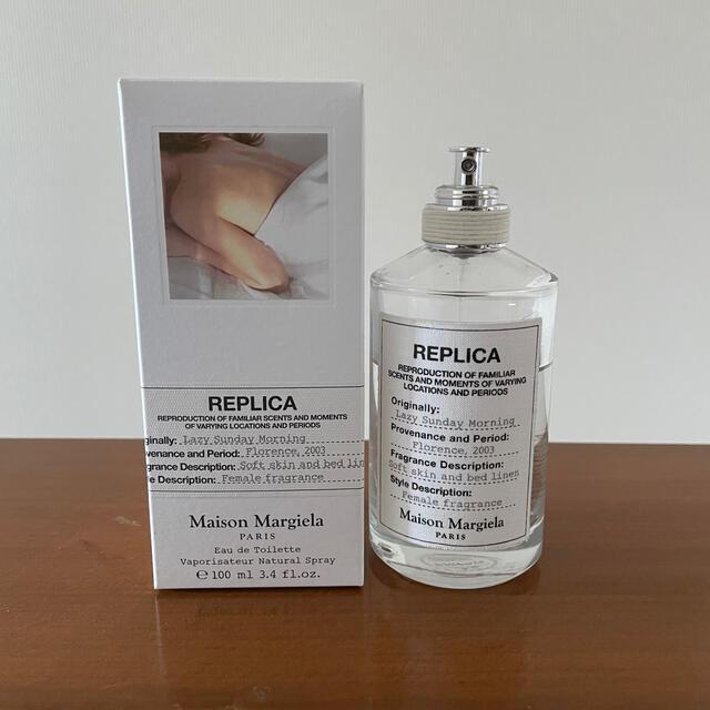 Maison Martin Margiela(マルタンマルジェラ)のmaison margiela Lazy Sunday Morning コスメ/美容の香水(ユニセックス)の商品写真