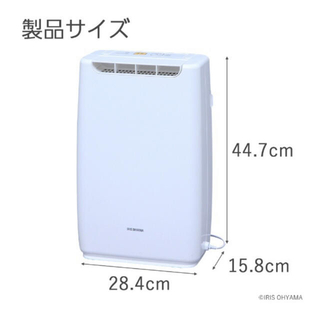 アイリスオーヤマ - アイリスオーヤマ 衣類乾燥除湿機 KDA-20BK-W
