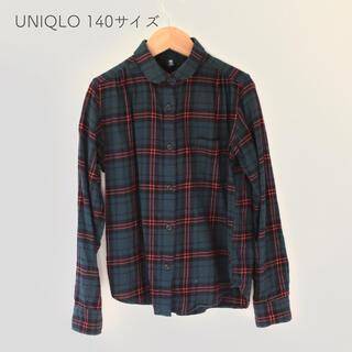 UNIQLO - ユニクロ 丸襟チェックシャツ 140サイズ 男の子女の子