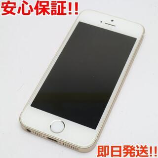 アイフォーン(iPhone)の新品同様 SIMフリー iPhoneSE 64GB ゴールド (スマートフォン本体)
